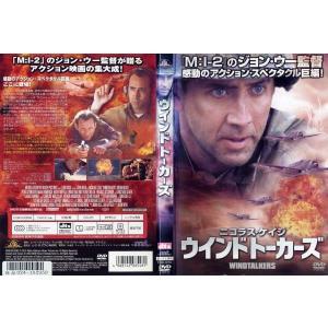 ウインドトーカーズ [監督:ジョン・ウー][ニコラス・ケイジ]|中古DVD|disk-kazu-saito