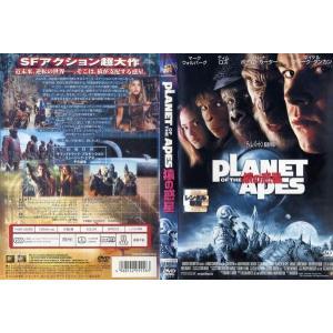 PLANET OF THE APES 猿の惑星|中古DVD|disk-kazu-saito