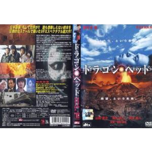 ドラゴン・ヘッド 中古DVD disk-kazu-saito