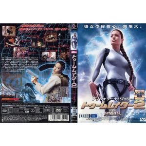 トゥームレイダー2 [アンジェリーナ・ジョリー]|中古DVD|disk-kazu-saito