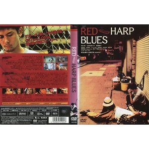 RED HARP BLUES [鳥羽潤/ミッキー・カーチス/桑名正博]|中古DVD|disk-kazu-saito