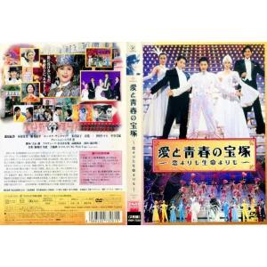 サーズ・ウォー 没有硝煙的戦争|中古DVD|disk-kazu-saito