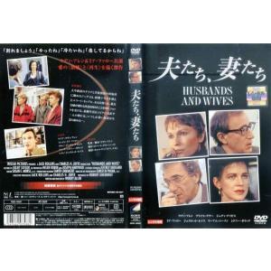 デストラスト 魅惑のシナリオ|中古DVD|disk-kazu-saito