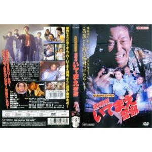 パープルストーム 紫雨風暴 スペシャル・エディション|中古DVD|disk-kazu-saito
