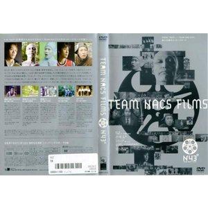 NIN×NIN 忍者ハットリくん・ザ・ムービー|中古DVD|disk-kazu-saito