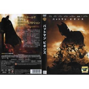 バットマン ビギンズ|中古DVD|disk-kazu-saito
