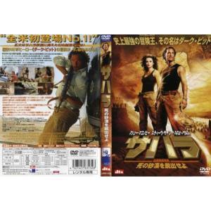 サハラ 死の砂漠を脱出せよ [ペネロペ・クルス]|中古DVD|disk-kazu-saito