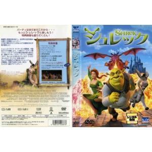 シュレック|中古DVD|disk-kazu-saito
