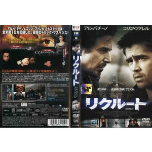 リクルート THE RECRUIT|中古DVD|disk-kazu-saito