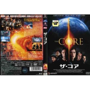 ザ・コア THE CORE|中古DVD|disk-kazu-saito