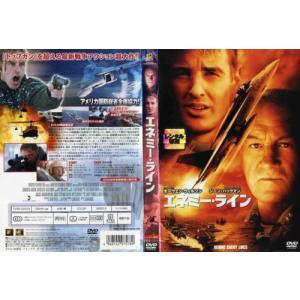 エネミー・ライン|中古DVD|disk-kazu-saito