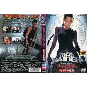 トゥームレイダー [アンジェリーナ・ジョリー]|中古DVD|disk-kazu-saito