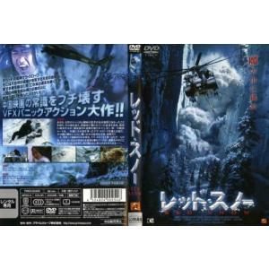 レッド・スノー RED SNOW|中古DVD|disk-kazu-saito