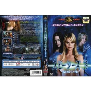 スピーシーズ3 禁断の種|中古DVD|disk-kazu-saito