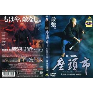 座頭市 ZATOICHI [ビートたけし]|中古DVD|disk-kazu-saito