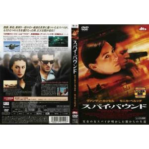 スパイ・バウンド SPY BOUND|中古DVD|disk-kazu-saito