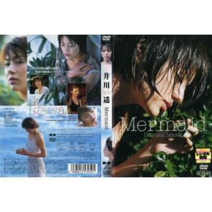 井川遥 Mermaid|中古DVD|disk-kazu-saito