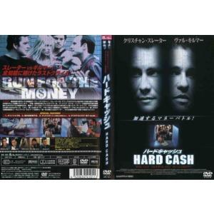 ハードキャッシュ HARD CASH|中古DVD|disk-kazu-saito
