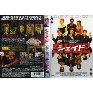 シェイド (2003年) [シルヴェスター・スタローン]|中古DVD [H]|disk-kazu-saito
