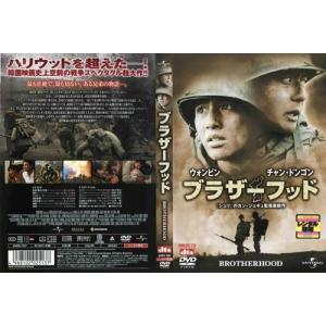 ブラザーフッド|中古DVD|disk-kazu-saito
