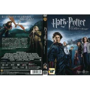 ハリー・ポッターと炎のゴブレット|中古DVD|disk-kazu-saito