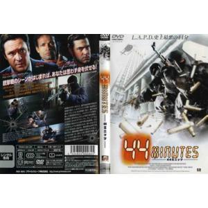44 MINUTES -44ミニッツ-|中古DVD|disk-kazu-saito