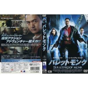 バレットモンク|中古DVD|disk-kazu-saito