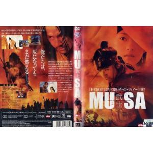 MUSA 武士 [チャン・ツィイー/アン・ソンギ/チョン・ウソン]|中古DVD|disk-kazu-saito