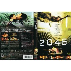 2046 [トニー・レオン/木村拓哉/チャン・ツィイー] 中古DVD disk-kazu-saito