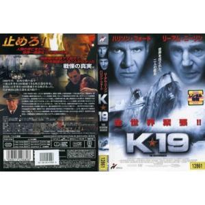 K-19 THE WIDOWMAKER [ハリソン・フォード/リーアム・ニーソン]|中古DVD [H]|disk-kazu-saito