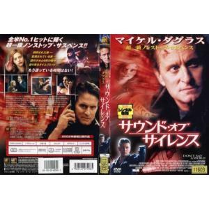 サウンド・オブ・サイレンス|中古DVD|disk-kazu-saito