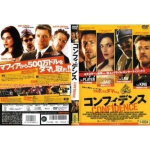 コンフィデンス|中古DVD|disk-kazu-saito