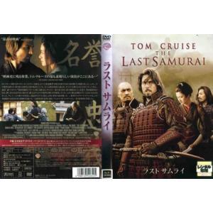 ラスト サムライ [トム・クルーズ]|中古DVD|disk-kazu-saito