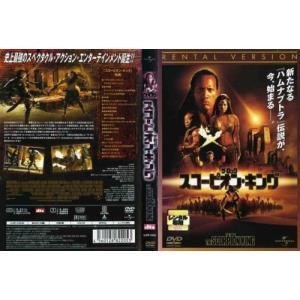 スコーピオン・キング|中古DVD [H]|disk-kazu-saito