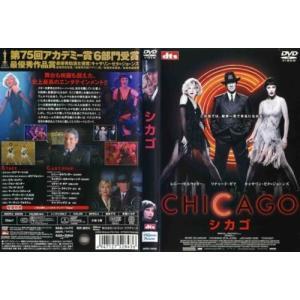 シカゴ CHICAGO|中古DVD|disk-kazu-saito