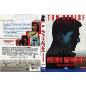 ミッション:インポッシブル|中古DVD|disk-kazu-saito