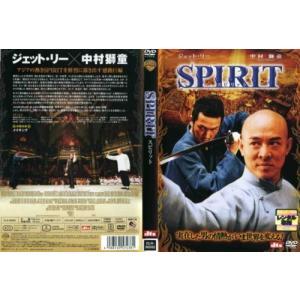SPIRIT スピリット (2006年) [ジェット・リー]|中古DVD|disk-kazu-saito