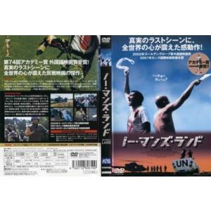 ノー・マンズ・ランド NO MAN'S LAND|中古DVD|disk-kazu-saito