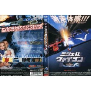 ミシェル・ヴァイヨン|中古DVD|disk-kazu-saito