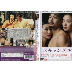 スキャンダル (2003年) [ペ・ヨンジュン]|中古DVD|disk-kazu-saito