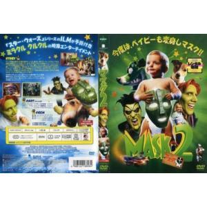 マスク2|中古DVD|disk-kazu-saito