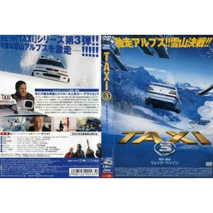 TAXi 3|中古DVD|disk-kazu-saito