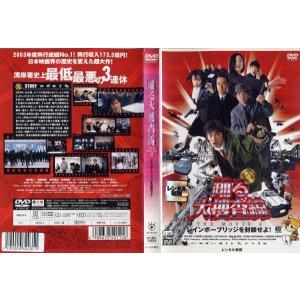 踊る大捜査線 THE MOVIE 2 レインボーブリッジを封鎖せよ! 中古DVD disk-kazu-saito