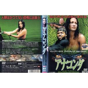 アナコンダ|中古DVD [H]|disk-kazu-saito