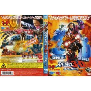 スパイキッズ3-D:ゲームオーバー|中古DVD|disk-kazu-saito