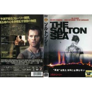 ソルトン・シー|中古DVD|disk-kazu-saito