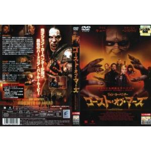 ゴースト・オブ・マーズ|中古DVD [H]|disk-kazu-saito