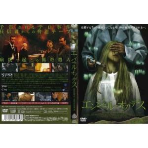 エンジェル・オブ・デス WIRE IN THE BLOOD SHARP COMPASSION|中古DVD|disk-kazu-saito
