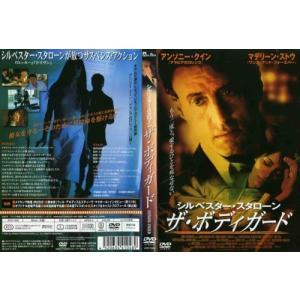 ザ・ボディガード AVENGING ANGELO (2002年) [シルベスター・スタローン]|中古DVD|disk-kazu-saito