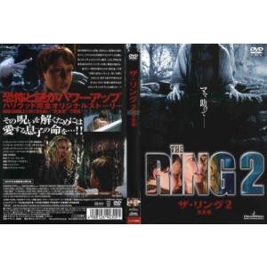 ザ・リング2 完全版 (ハリウッド版)|中古DVD|disk-kazu-saito